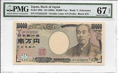 Japan, Bank of Japan - 10000 Yen, nd (2004). Solid / Lucky No.222222. PMG 67EPQ.