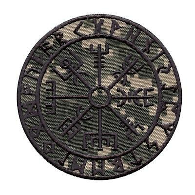 vegvisir viking compass ACU gray ECWCS embroidered morale hook&loop patch