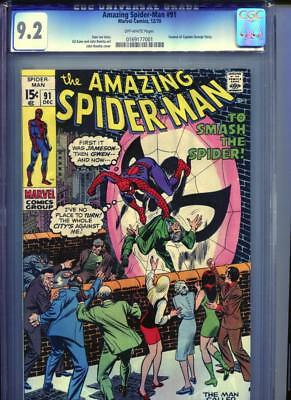 Amazing Spider-man #91 CGC 9.2 O/W Pages Funeral of Capt. George Stacy