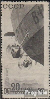 Soviet Union 486Y with hinge 1934 Airships