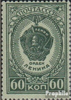 Soviet Union 1025A unmounted mint / never hinged 1946 Orders