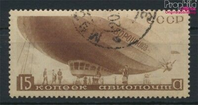 Soviet Union 485X fine used / cancelled 1934 Airships (9109034