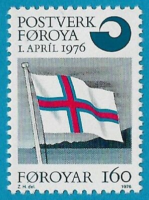+ 1976 Faroe Islands Kingdom of Denmark Flag of Country #22 A6 160o MNH