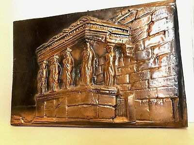 Vintage Copper Relief Wall Art Greek Acropolis Early Mid Century