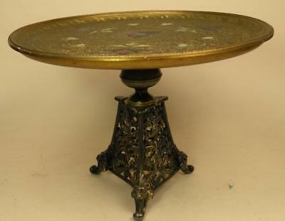 Antique Pedestal Cake Stand - Brass & Inlaid Mother of Pearl