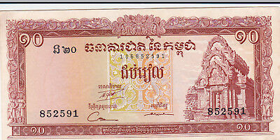10 Riels Aunc Banknote From Cambodia 1975!pick-11