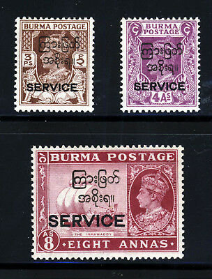 BURMA KG VI 1947 OFFICIALS Interim Government Overprinted SERVICE SG O41-49 MINT