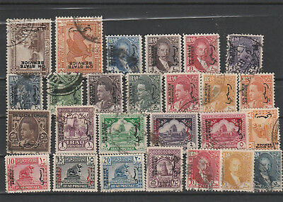 Iraq Iraq Middle East older Postage Stamps mix old Stamps mix Lot Am 5045