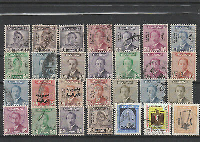 Iraq Iraq Middle East older Postage Stamps mix old Stamps mix Lot Am 5079