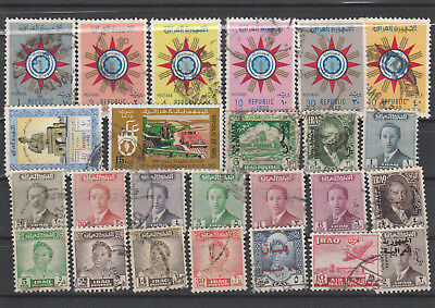 Iraq Iraq Middle East older Postage Stamps mix old Stamps mix Lot Am 5071