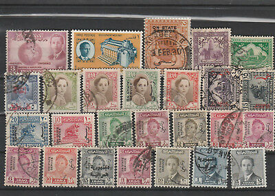 Iraq Iraq Middle East older Postage Stamps mix old Stamps mix Lot Am 5076