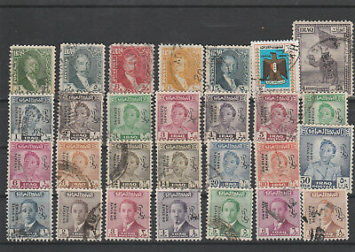 Iraq Iraq Middle East older Postage Stamps mix old Stamps mix Lot Am 5048