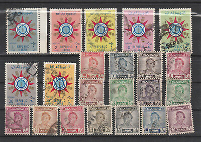 Iraq Iraq Middle East older Postage Stamps mix old Stamps mix Lot Am 5051