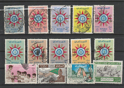 Iraq Iraq Middle East older Postage Stamps mix old Stamps mix Lot Am 5057