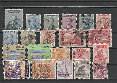 Iraq Iraq Middle East older Postage Stamps mix old Stamps mix Lot Am 5059