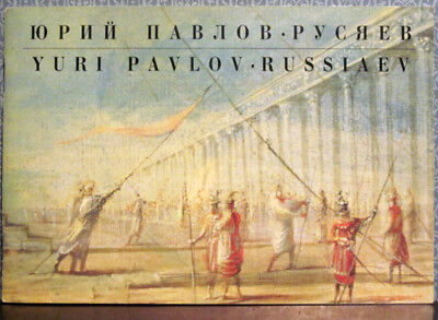 ca. 1996 YURI PAVLOV–RUSSIAEV Russian / English text