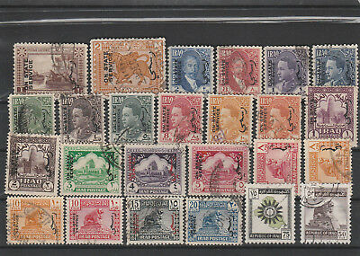 Iraq Iraq Middle East older Postage Stamps mix old Stamps mix Lot Am 5134