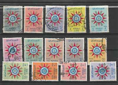 Iraq Iraq Middle East older Postage Stamps mix old Stamps mix Lot Am 5132