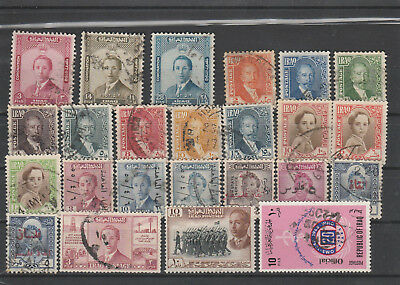 Iraq Iraq Middle East older Postage Stamps mix old Stamps mix Lot Am 5118