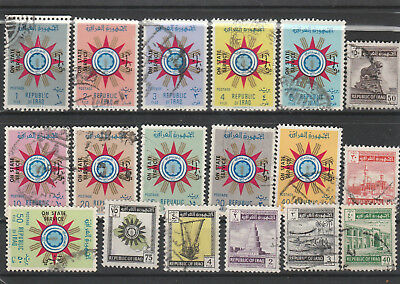 Iraq Iraq Middle East older Postage Stamps mix old Stamps mix Lot Am 5112