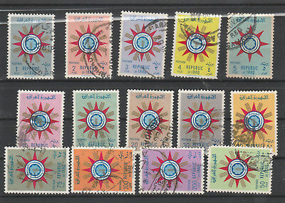 Iraq Iraq Middle East older Postage Stamps mix old Stamps mix Lot Am 5114