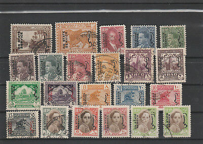 Iraq Iraq Middle East older Postage Stamps mix old Stamps mix Lot Am 5164