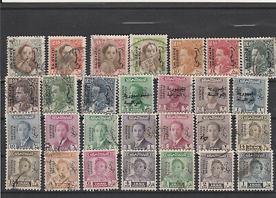 Iraq Iraq Middle East older Postage Stamps mix old Stamps mix Lot Am 5162