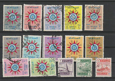Iraq Iraq Middle East older Postage Stamps mix old Stamps mix Lot Am 5179