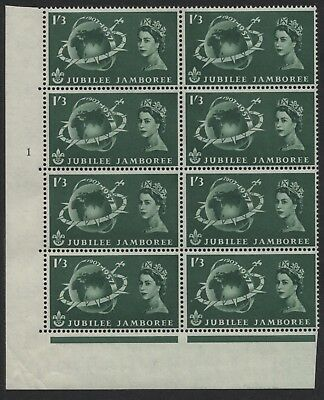 1957 1/3 Scouts Commemorative U/mint Control Block Of 8. Sg 559