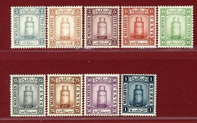 Maldive Islands 1933 #11-19, Juma Mosque Redrawn, Mint, Hinged, OG, SCV $77.30