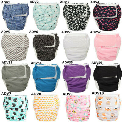 "Large Adult Cloth Diaper Nappy Reusable Insert Age Play Hook Loop 26"" to 52"""