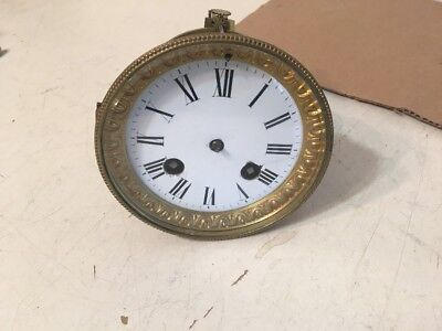 Antique French Mantle Clock Movement & Front Bezel Door With Glass