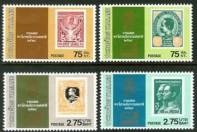 Thailand 1981 THAIPEX '81 set of 4 Mint Unhinged