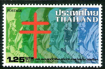 Thailand 1982 1.25Bt Tuberculosis Mint Unhinged