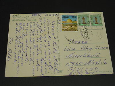 Iraq 1980s? Postcard to Finland *7718
