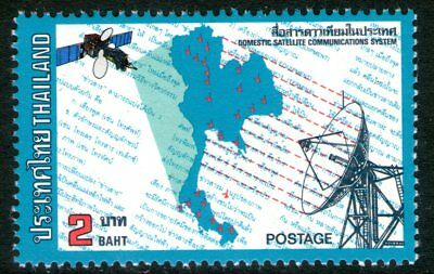 Thailand 1983 2Bt Domestic Satellite Mint Unhinged