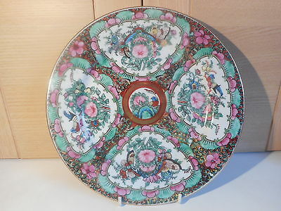 Chinese Rose Medallion Birds & Butterflies Porcelain Plate Red China Dream Mark