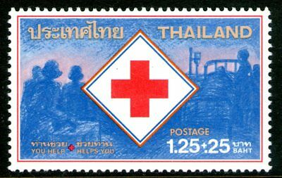 Thailand 1983 1.25Bt + .25Bt Red Cross Mint Unhinged