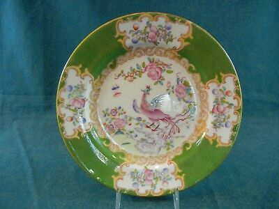 Minton Cockatrice Green Exotic Bird Pattern Number 4863 Salad Plate
