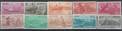 Indonesia: 1961 Tourist Publicity set of 10 stamps. SG852/861. MUH. Going cheap