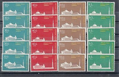 Indonesia: 1962 Istiqual Mosque set of 4 x 5 sets. SG899/902. MUH. Going cheap