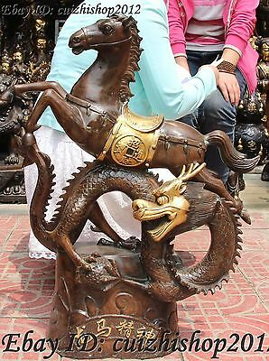 "29"" China Fengshui Bronze Gilt Wealth Horse Horses Dragon Dragons Animal Statue"