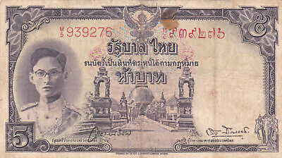 5 Baht Fine Banknote From Thailand 1948!pick-70