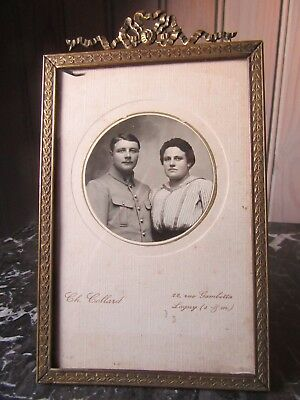French Metal Antique Photo Frame Shabby Chic Knot