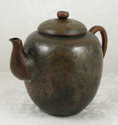 Antique Japanese Copper Covered Teapot Marked Hand Hammered 19th Century 7in T