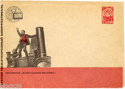 "1963 Soviet letter cover 3rd Intern'l Movie Festival Film ""The Return of Maxim"""
