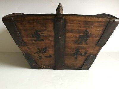 Antique Wood Chinese Rice Basket Bucket w Handle Metal Strap Tongue Groove 19thC