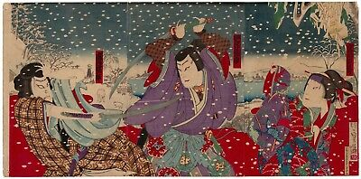 Kabuki Actors, Theatre, Battle, Snow, Sword, Ukiyo-e, Japanese Woodblock Print