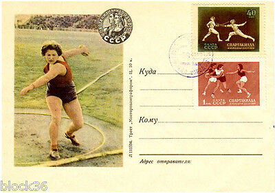 1956 Soviet FDC cover on The First Spartakiada (Soviet Union) with two stamps