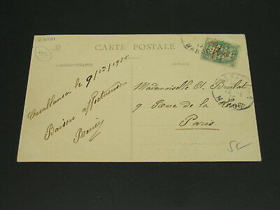 Morocco 1915 Fez picture postcard to France *23251